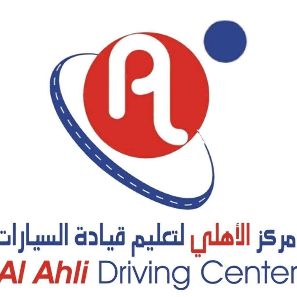 Al Ahli Driving Center