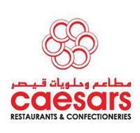 مطاعم وحلويات قيصر