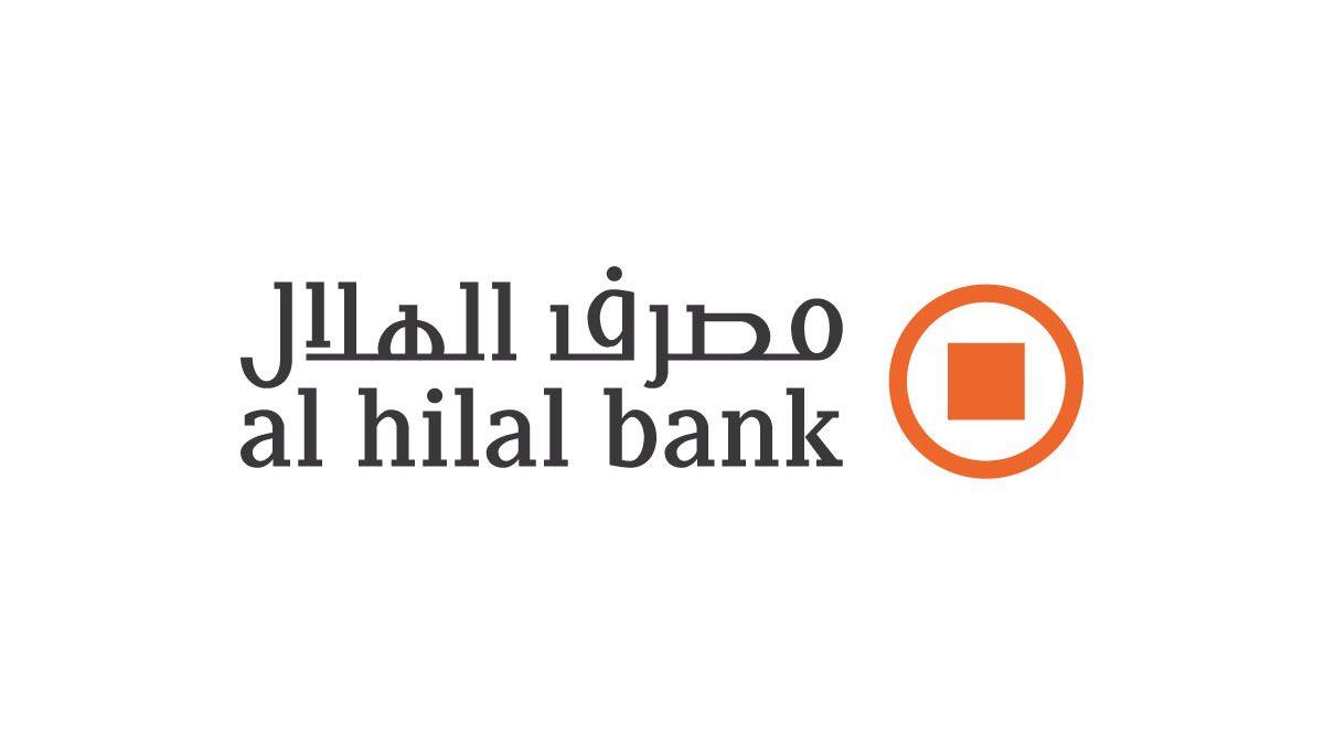 Al Hilal Bank - ATM