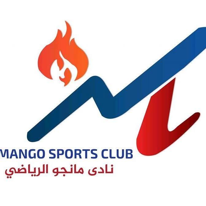 Mango Sports Club