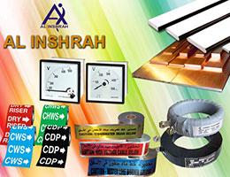 Al Inshrah Electrical Engineering LLC