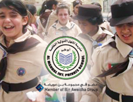 Al Manhal International Private School