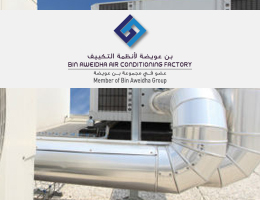 Bin Aweidha Air Conditioning Systems Factory