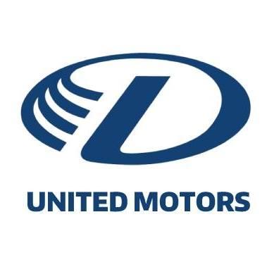 الشركة المتحدة للسيارات والمعدات الثقيلة