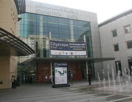 مركز دبى الدولى للمؤتمرات