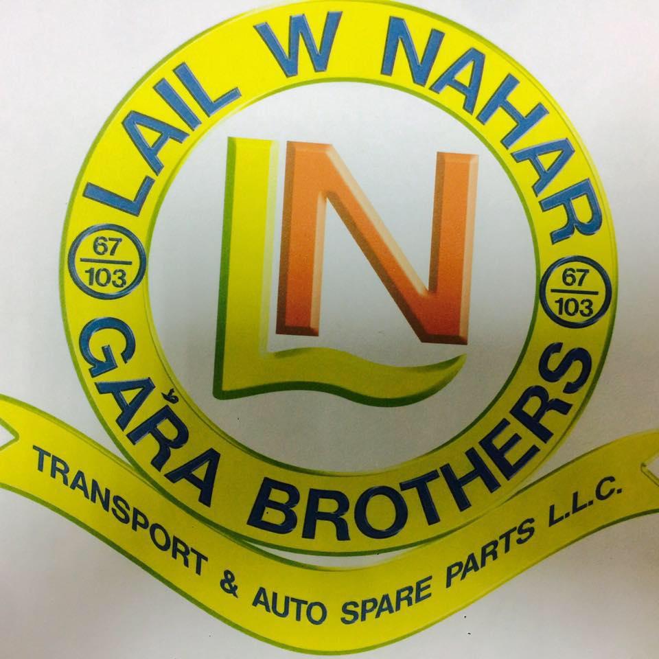 Lail W Nahar Transport & Auto Spare Parts