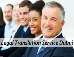 Al Syed Translation Services