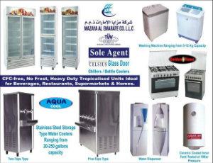 Mazaya Al Emarate Company LLC