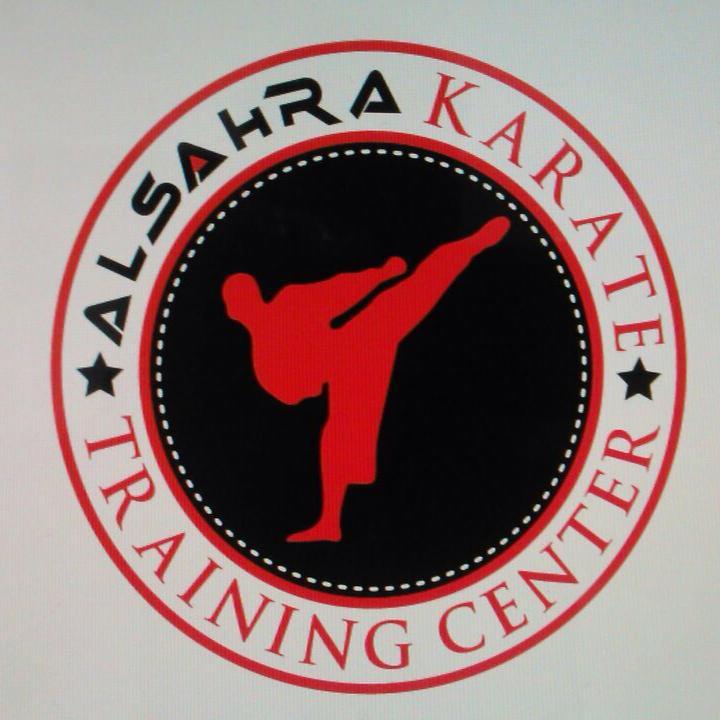 Al Sahra Karate Training Center