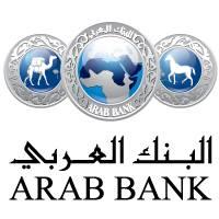 البنك العربى - ماكينة الصراف الالى