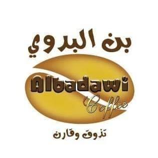 Al Badawi Coffee Roastery