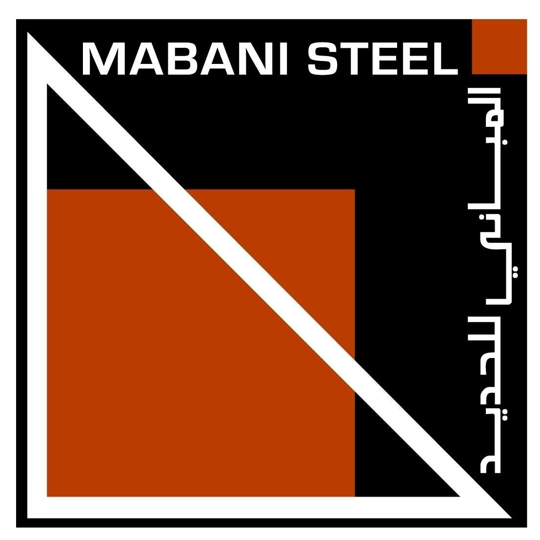 Mabani Steel LLC
