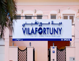 Vilafortuny Laser Centre