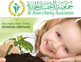 Al Ihsan Charitable Centre