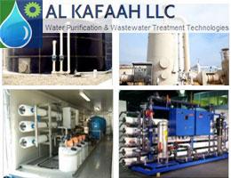 Al Kafaah L.L.C