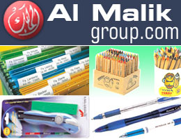 Al Malik Establishment