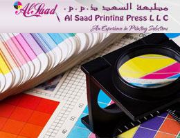 Al Saad Printing Press