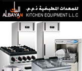 Al Bayan Kitchen Equipment LLC