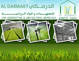 Al Darmaky For Contracting & Agricultural Materials