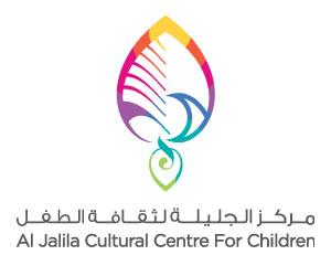 مركز الجليلة لثقافة الطفل