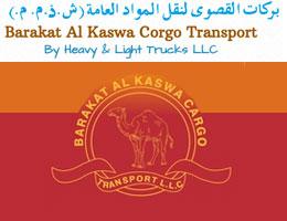 Barakat Al Kaswa Cargo Transport
