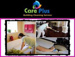 كير بلس لخدمات التنظيف
