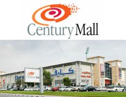 Century Mall