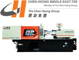 Chen Hsong Middle East FZE