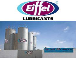 Burj Eiffel International Grease & Lubricants Industry LLC
