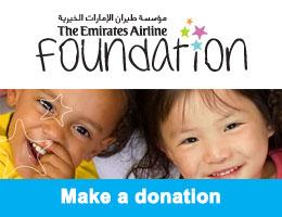 مؤسسة طيران الامارات الخيرية