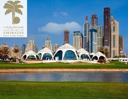 نادي جولف الامارات دبي