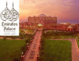 قصر الامارات ابوظبى