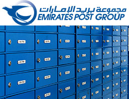 Emirates Post