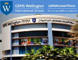 GEMS Wellington International School