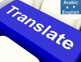 Hafit Legal Translation