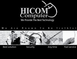هيكوم للكمبيوتر