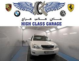 High Class Garage