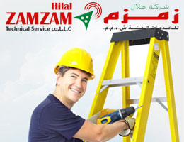 Hilal Zamzam Technical Services Co. L.L.C