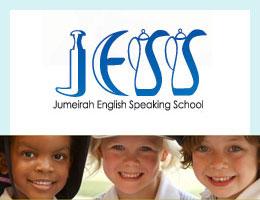 مدرسة جميرا للتخاطب بالانجليزية