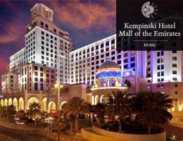 فندق كمبينسكى مول الامارات دبى
