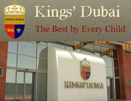 Kings' Dubai - KSD