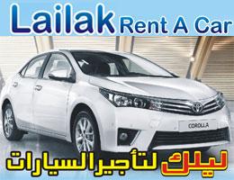 Lailak Rent A Car