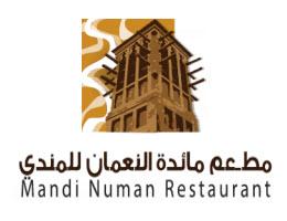 مطعم مندى النعمان