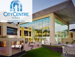 Mirdif City Centre