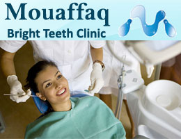 عيادة موفق للأسنان المتلألئة
