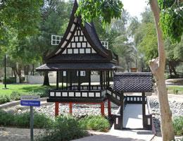 حديقة مشرف الوطنية