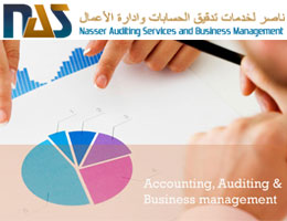 Nasser Auditing Services & Business Management