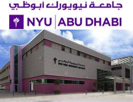 جامعة نيويورك ابوظبى