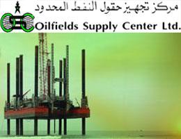 مركز تجهيز حقول النفط المحدود