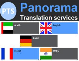 بانوراما لخدماتالترجمة